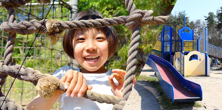 公園 紫雲寺 記念